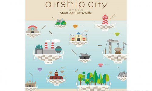 AIRSHIP CITY // Erscheint im Juli 2019