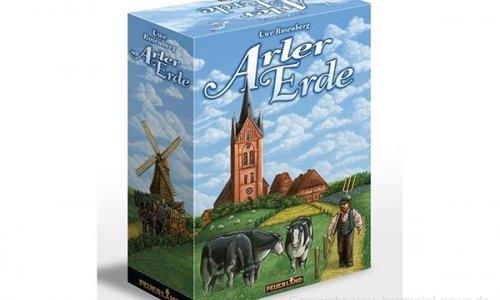 ARLER ERDE // Ende Juli wieder zu kaufen