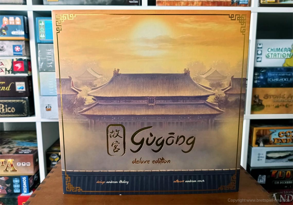 TEST // GUGONG – THE FORBIDDEN CITY