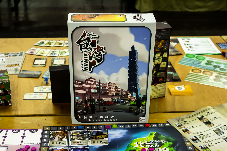 Spiel Taipei