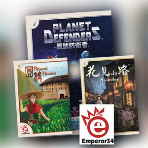 EmperorS4 Games: Hanamikoji, Planet Defenders & Round House