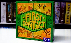 TEST // FIRST CONTACT