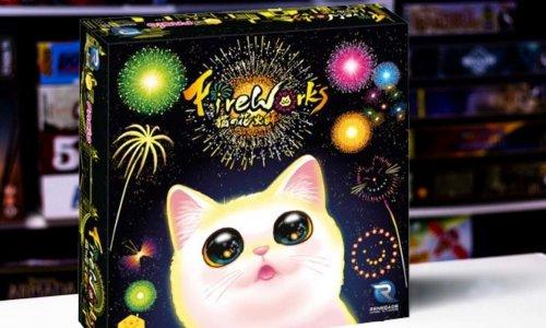 TEST // Fireworks