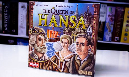 THE QUEEN OF HANSA // Bilder vom Spiel